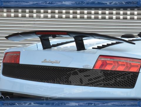 TOP BODYKIT ON-LINE SHOP - Lamborghini
